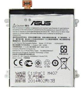 АКБ Original ASUS A500KLилиA501CG/Zenfone 5