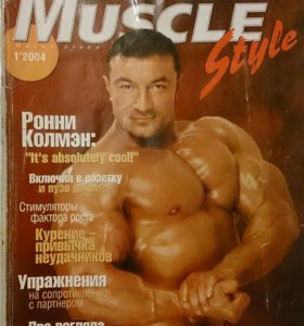 Журналы о фитнесе