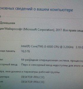 Процессор i5 6500 s1151