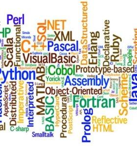 Услуги Microsoft Office, SQL