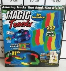 Magic Tracks 220