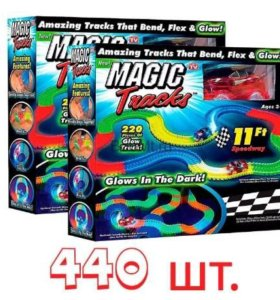 Magic Tracks 440
