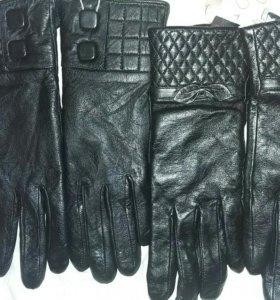 Перчатки кожаные!
