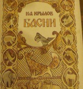 """И.А.Крылов """"Басни"""" набор открыток"""