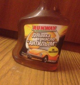 """Присадка в моторное масло RUNWAY """"антидым"""""""