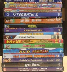 DVD 📀 диски с фильмами