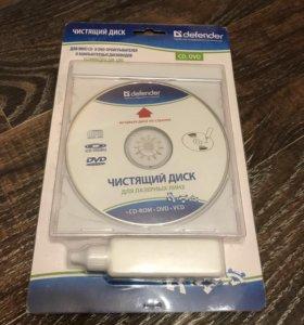 Чистящий диск для CD/DVD привода