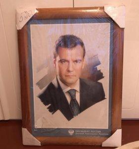 Портрет Медведева ( 2 штуки)