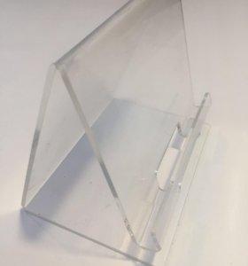 Подставка пластиковая прозрачная