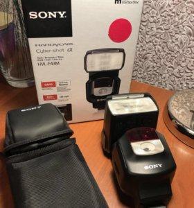 Вспышка Sony