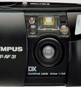 Продаю Olympus trip AF 31