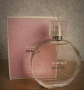 CHANSE CHANEL