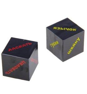 Кубики для взрослых ;)