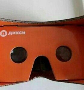 """Очки виртуальной реальности """"Смотри, динозавры"""""""