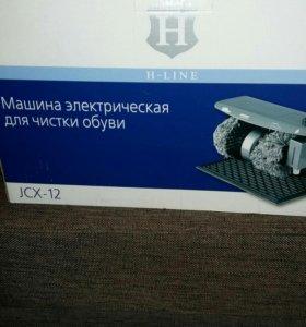 Машина для чистки обуви JCX-12