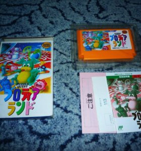 Blodia Land Puzzle Quest - Famicom Денди Dendy