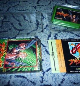 Dead Fox - Famicom Денди Dendy
