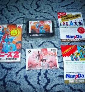 Goonies 2 - Famicom Денди Dendy