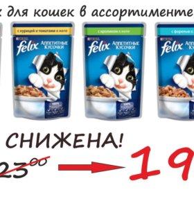 Felix Корм для кошек 85гр