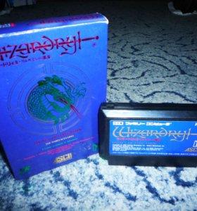 Wizardry II - Famicom Денди Dendy
