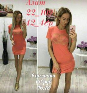 Новые платья-туники
