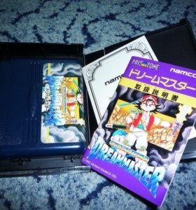 Dream Master - Famicom Денди Dendy