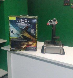 Игровой джойстик. War THUNDER