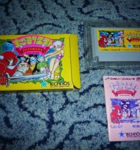 Sugoro Quest - Famicom Денди Dendy