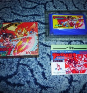Rygar - Famicom Денди Dendy