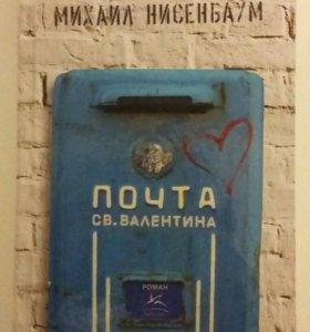 Продам книгу М.Нисенбаума