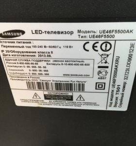 Samsung UE46F5500AK