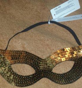 Карнавальная маска, новая