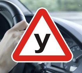 Обучение вождению  автомобиля  (МКПП) и (АКПП)