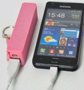 Подзарядка для мобильных устройств