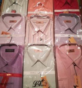 Рубашки классика мужские.