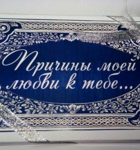Шокобокс сладкий подарок мужчине