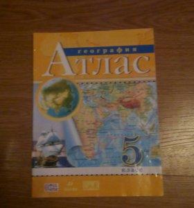 Атлас по географии 5 класс.