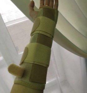 Ортопедический корсет на левую руку