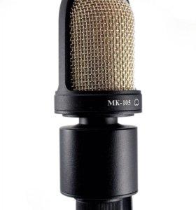 Студийный микрофон Oktava MK-105, паук, стойка