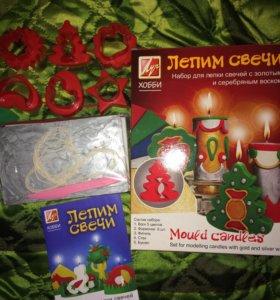 Набор для лепки свечей