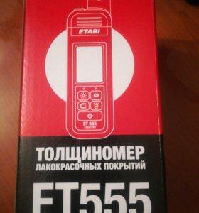 Толщиномер Е555