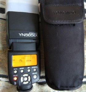 Фотовспышка для Canon YN565EX