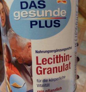 Лецитин в гранулах