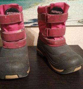 Зимние ботинки котофей 24