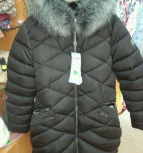 Куртка распродажа