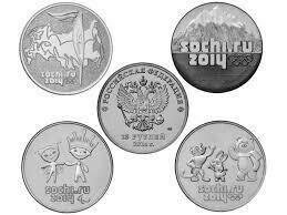 25 рублей Сочи