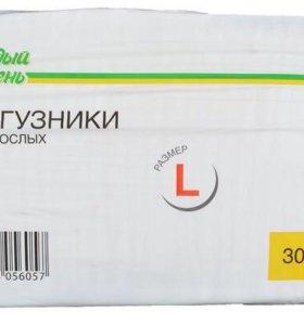 Памперсы для взрослых, L