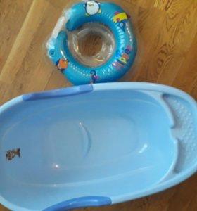 ванночка детская и круг для купания