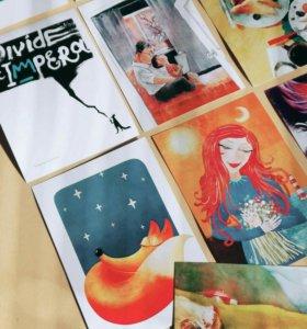 Открытки с авторскими иллюстрациями