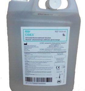 """Cidex средство против водорослей и """"Черной бороды"""""""